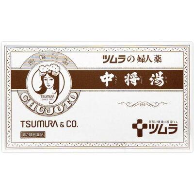 ツムラの婦人薬 中将湯(6包)