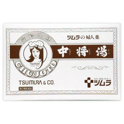 ツムラの婦人薬 中将湯(24包)