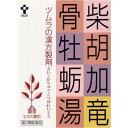 ツムラ漢方 柴胡加竜骨牡蛎湯(1012) 24包
