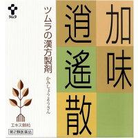 ツムラ漢方薬 加味逍遙散エキス顆粒(64包)