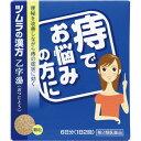 ツムラ漢方薬 乙字湯エキス顆粒(12包)