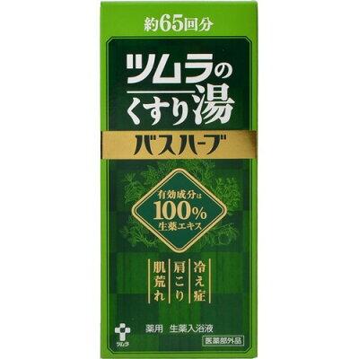 ツムラのくすり湯 バスハーブ(650mL)