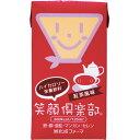 笑顔倶楽部 ハイカロリー栄養飲料 紅茶風味 125ml×24個