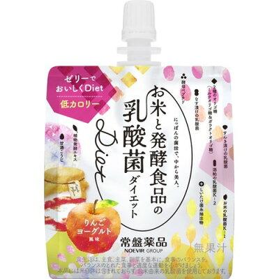 お米と発酵食品の乳酸菌 Diet パウチゼリー(150g)