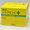 シトラミンCプラス(徳用大箱200入り)