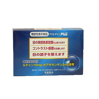 アイルテインPlus プラ常盤薬品工業株式会社 アイルテインSP