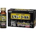 常盤薬品工業 ビタシーゴールドD 10本 1箱