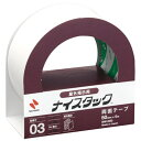 ニチバン 屋外掲示用両面テープ ナイスタック 50mm NW-N50