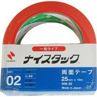 ニチバン ナイスタック 両面テープ 一般タイプ 25mm NW-25(1コ入)
