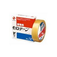 ニチバン セロテープ CT-24