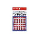 ニチバン マイタックラベル 円型(小) 15シート(1050片) 赤 ML-151