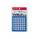 ニチバン マイタックラベル 円型(小) 15シート(1050片) 青 ML-151