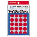 ニチバン マイタックラベル 円型(中) 15シート(360片) 赤 ML-161