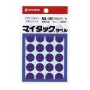 ニチバン マイタックラベル 円型(中) 15シート(360片) 青 ML-161