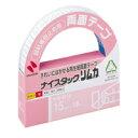 ニチバン ナイスタック 両面テープ 弱粘着タイプ 15mm NW-R15(1コ入)