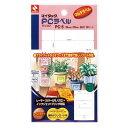 ニチバン マイタック PCラベル 10シート(30片) PC-5