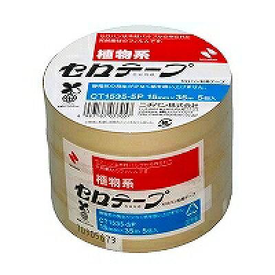 ニチバン 植物系 セロテープ 15mm CT1535-5P(5コ入)