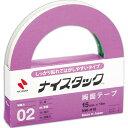 ニチバン ナイスタック 両面テープ しっかり貼れてはがしやすいタイプ 15mm NW-H15(1コ入)