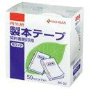 ニチバン 製本テープ 契印用ホワイト BK-5035