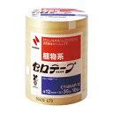 ニチバン セロテープ 業務用 CT405AP-12