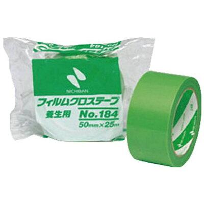 ニチバン フィルムクロステープ184-50×30P 18450X30P 1箱30巻