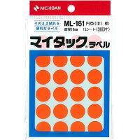 ニチバン マイタック カラーラベル 16mm ML16113-10P 10個 オレンジ