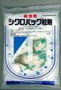 三井化学アグロ シクロパック粒剤 600g