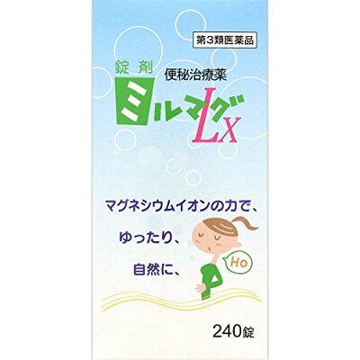 錠剤ミルマグLX(240錠入)