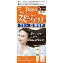 ビゲン スピーディカラー 乳液 5(1セット)