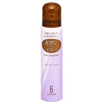 ビゲン カラースプレー 自然な褐色 6(82g)