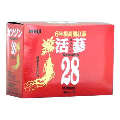 明治 活蔘28 カツジン (50ml×10本) (第3類医薬品)