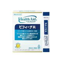 ヘルスエイド ビフィーナR(レギュラー) 20日分(20包)