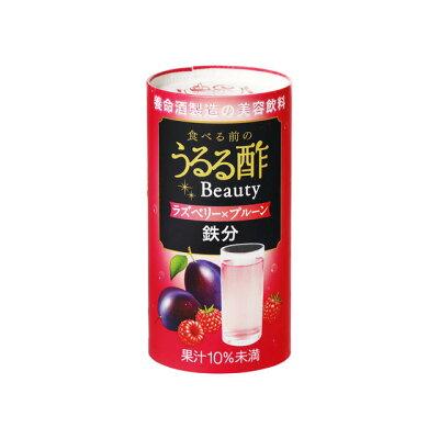 養命酒 食べる前のうるる酢ビューティー ラズベリープルーン 125ml
