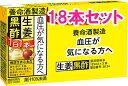 生姜黒酢 125mLX3