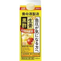 養命酒製造 つづける生姜黒酢(500mL)