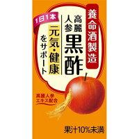 養命酒製造 高麗人参黒酢(125mL*18本入)