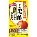養命酒製造 生姜黒酢(125ml*18本入)