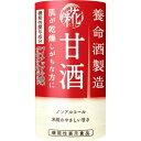養命酒製造 甘酒(125ml*18本入)