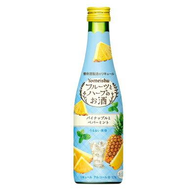 養命酒製造 フルーツとハーブのお酒 パイナップルとペパーミント 300ml