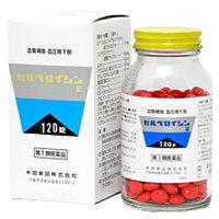 セルペロイシン錠 120錠