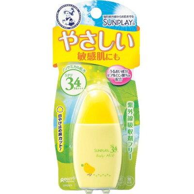 メンソレータム サンプレイ ベビーミルク(30g)