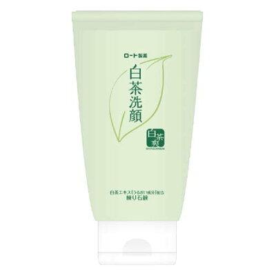 白茶爽 白茶練り石鹸(120g)