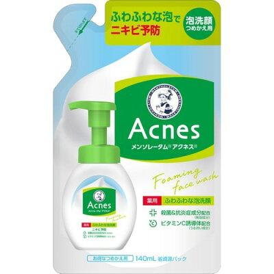 メンソレータム アクネス 薬用ふわふわな泡洗顔 つめかえ用(140ml)