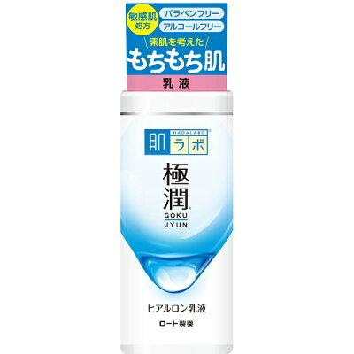 肌研(ハダラボ) 極潤 ヒアルロン乳液(140mL)