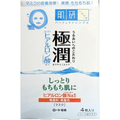 肌研(ハダラボ) 極潤 ヒアルロンマスク(20mL*4枚入)