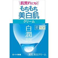 肌研(ハダラボ) 白潤 薬用美白クリーム(50g)