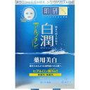 肌研(ハダラボ) 白潤 薬用美白マスク(20mL*4枚入)