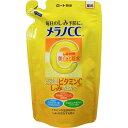 メラノCC 薬用しみ対策美白化粧水 つめかえ用 170ml