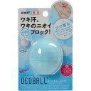 リフレア デオボール フローラルソープの香り(青)(15g)