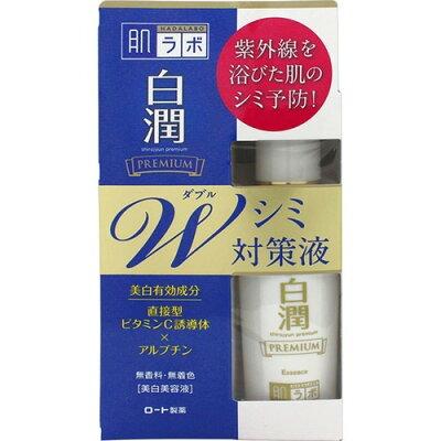肌ラボ 白潤プレミアムW美白美容液(40ml)